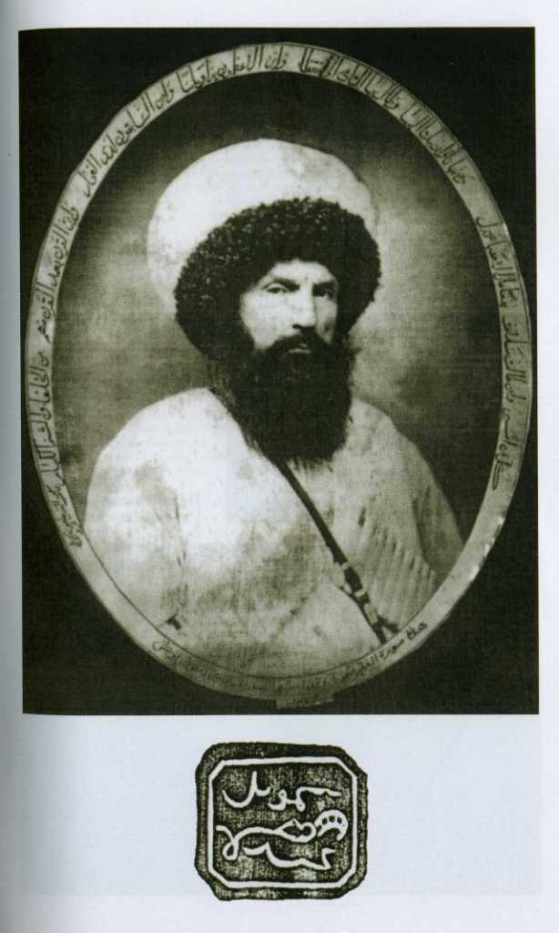 صور العلمــاء والأوليــاء والصــلاح 1830s%20Shamil%20Kaziev%20Imam
